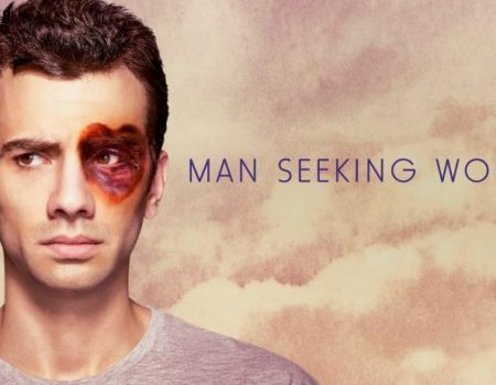 Moviecrazy - Man Seeking Woman